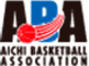 愛知県バスケットボール協会